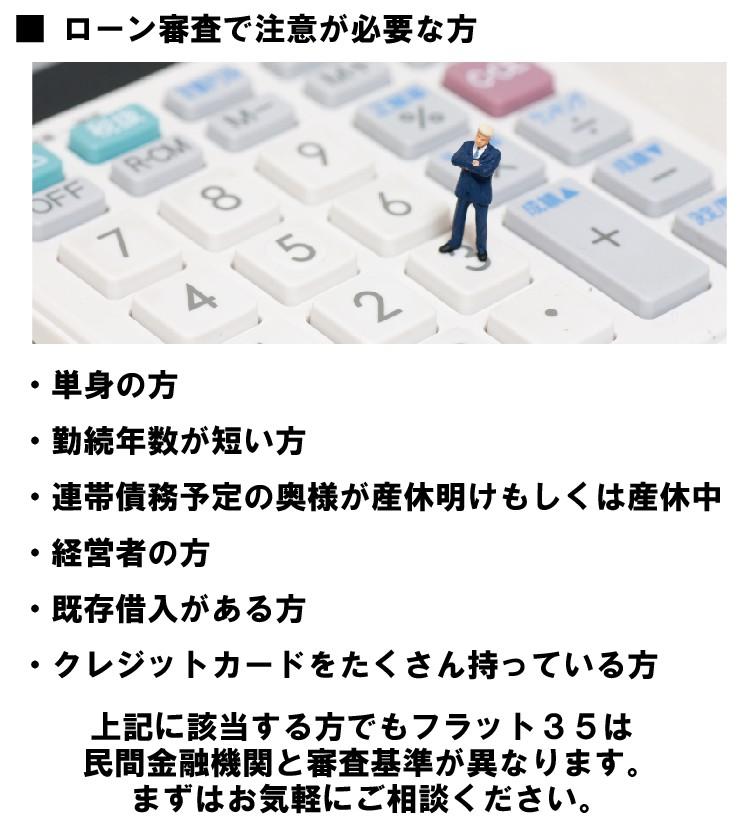 ローン仮審査お申し込み | 九州ろうきん【九州労働 …