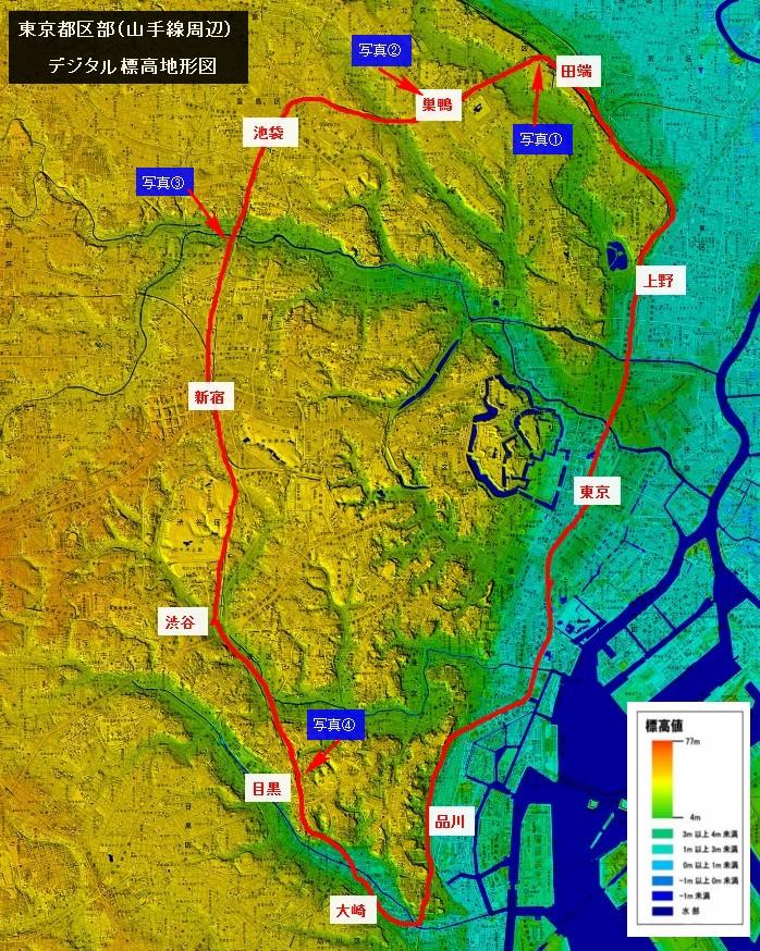 山手線周辺 デジタル標高地形図